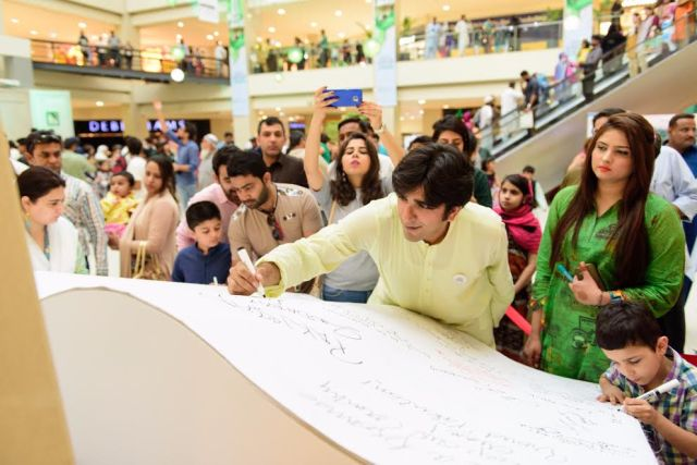 Dolmen Mall initiates a Pakistan Day pledge movement