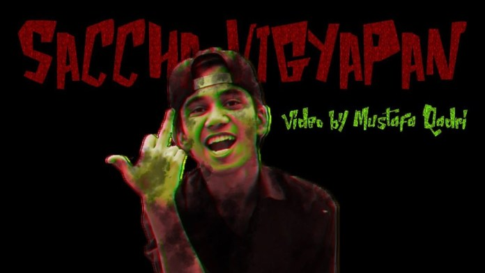Saccha Vigyapan by Smoke Tha Rapper