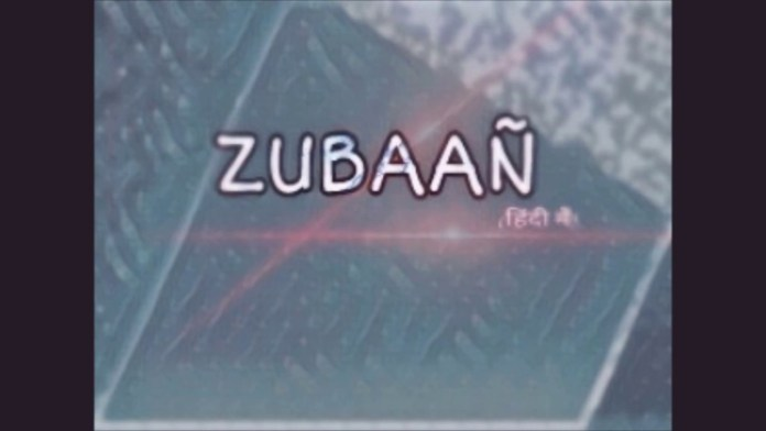 Zubaan by Music Luck (Audio Released)
