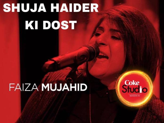 Coke Studio 10 Lineup Review (2)