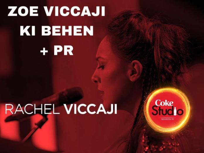Coke Studio 10 Lineup Review (3)