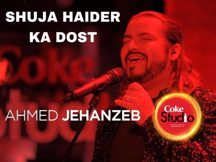 Coke Studio 10 Lineup Review (7)