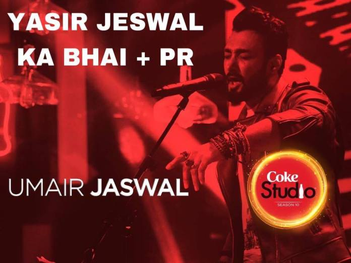 Coke Studio 10 Lineup Review (8)