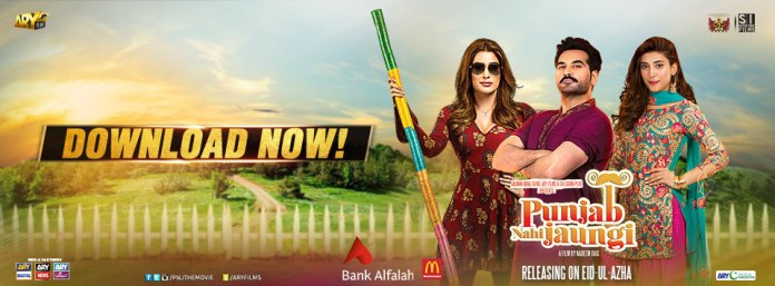 Punjab Nahi Jaungi Songs List (Free Download)