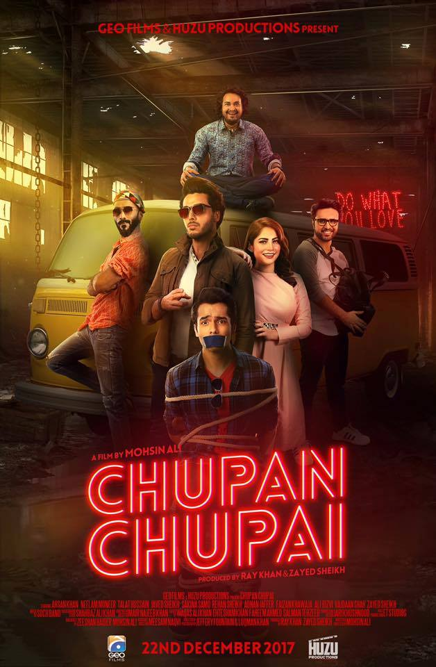foto de Chupan Chupai is All Set to Release on 22nd December