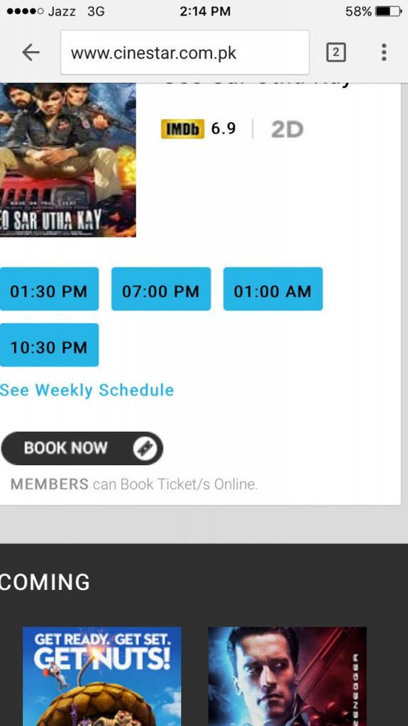 Geo Sar Utha Kay IMDb Ratings