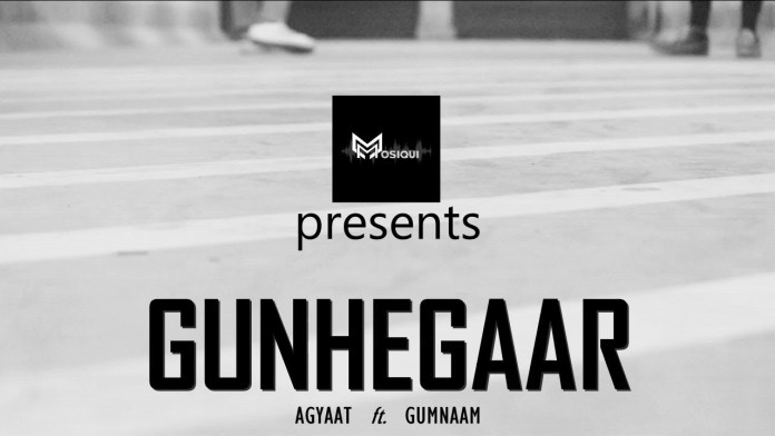 Gunhegaar is Simply Dope as Fire