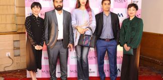 SUSEN Launch and Exhibition at the Pearl Continental Hotel