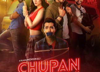 Critically Acclaimed Rom-Com 'Chupan Chupai' Gets Nominated for Lux Style Awards