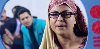 Veena Malik's Latest Single Protrayes the recent Political Situation of Pakistan