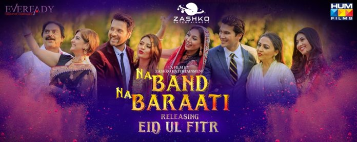 Na Band Na Baraati Review