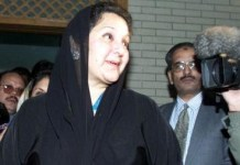 Former Pakistan PM Nawaz Sharif's Wife Kulsoom Nawaz Dies in London