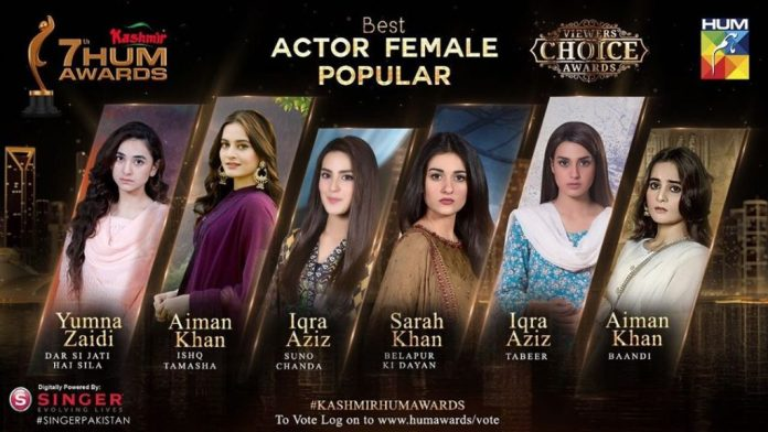 Hum Awards 2019 Nominations