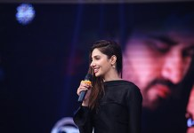 7th HUM Awards 2019