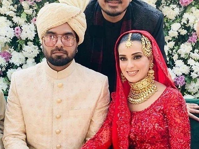 Iqra Aziz & Yasir Hussain got Married