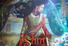Sara Loren Reveals First Look of 'Ishrat Made in China'