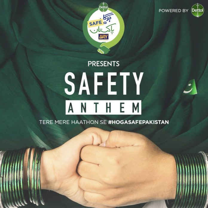 Hoga Saaf Pakistan Releases Safety Anthem on Independence Day