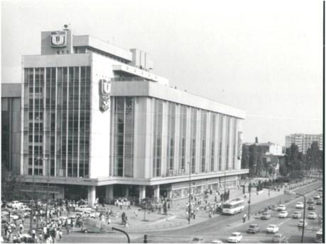 Magazinul Unirea in anii '80
