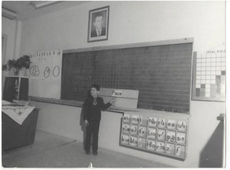 Interior scoala in anii '80