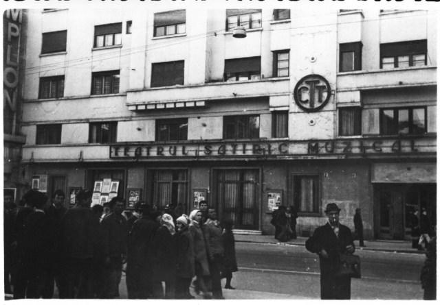 """""""Teatrul satiric-muzical Constantin Tanase, sala Savoy. Aici ma aflam in momentul cutremurului, impreuna cu Gina Domnescu, anul III TCM. Spectacolul """"Deschis pentru renovare."""" Bucuresti 7 martie 1977"""""""