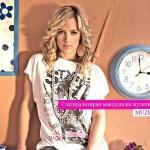 Тијана Богичевиќ ќе ја претставува Србија на Евровизија