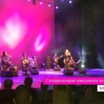 """Концерти исполнети со многу емоции, љубов, страст и """"чудна"""" поврзаност со одушевената публика (Видео)"""