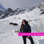 """24 Промо: Драгана Мирковиќ - """"Само ми је добро"""" (Видео)"""