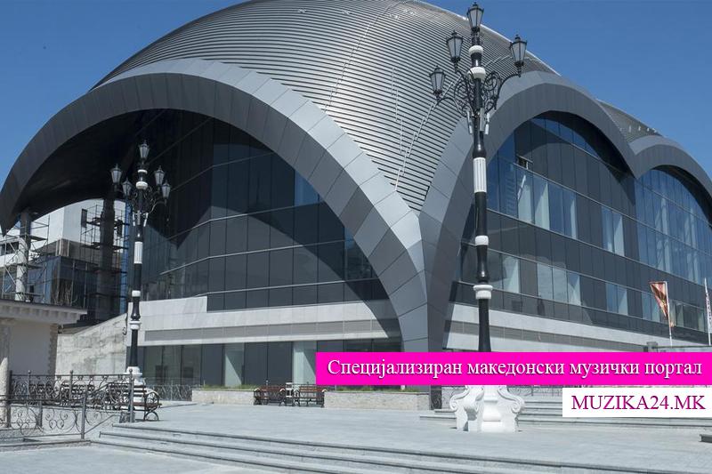 Од септември богата и атрактивна нова концертна сезона на Македонската филхармонија