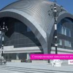 """""""Звукот на идната генерација"""" - концерт на Македонската филхармонија и студентите по музика"""