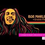 И оваа година во Градскиот парк во Скопје - Bob Marley Day