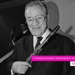 Почина Боки Милошевиќ - еден од најголемите и најпознати музичари во регионот