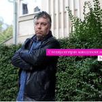 """Неле Карајлиќ од """"Забрањено пушење"""" издаде нова книга (ВИДЕО)"""