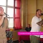 Тони Зен и Пука Козметика со хип-хоп забава во затворот Идризово (Видео)