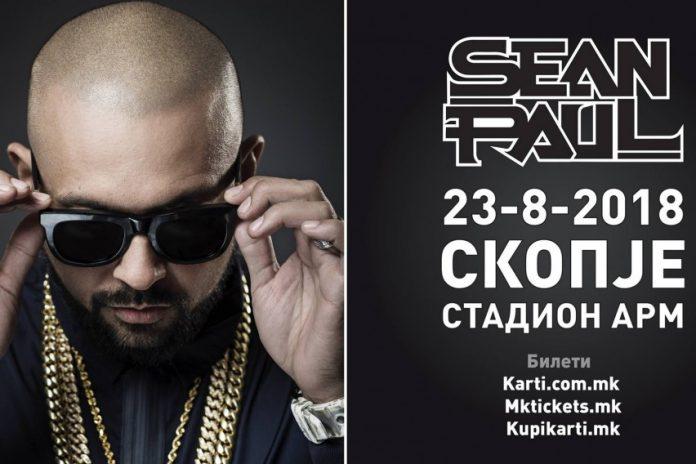 Не заборавајте, Шон Пол во четврток со концерт во Скопје