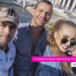 """Антониа Гиговска го промовираше видеото за победничката песна на """"Макфест"""" (Видео)"""
