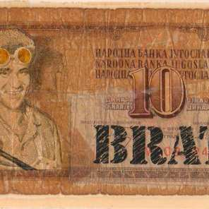 Deseti Brat Plakat (foto: arhiv skupine)