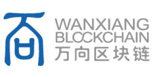 wanxiang-blockchain