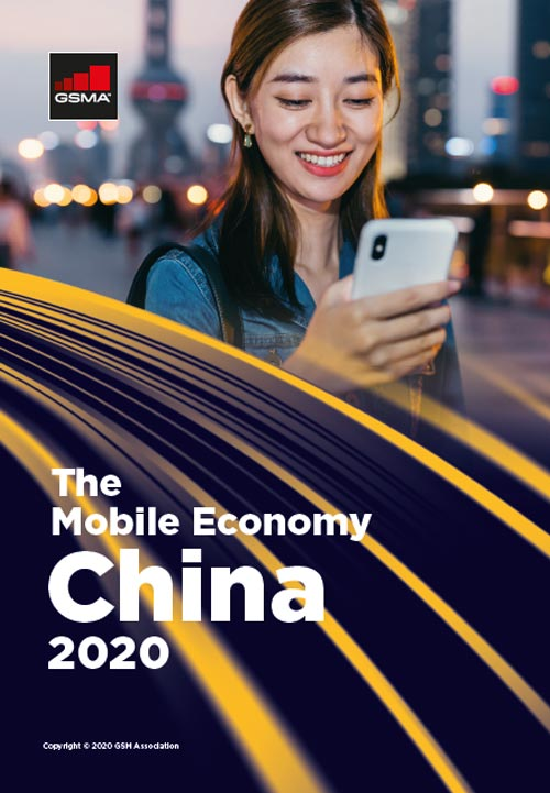 The Mobile Economy China 2020