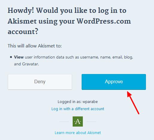 Authorize Akismet approve - مجلة ووردبريس