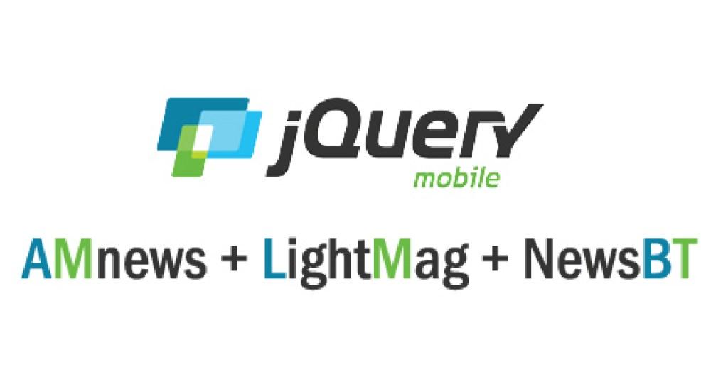 تحديث قوالب الجوال الى jQuery Mobile