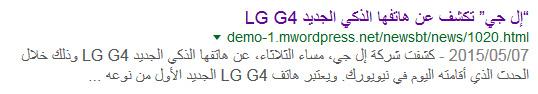 search-demo-1-newsbt