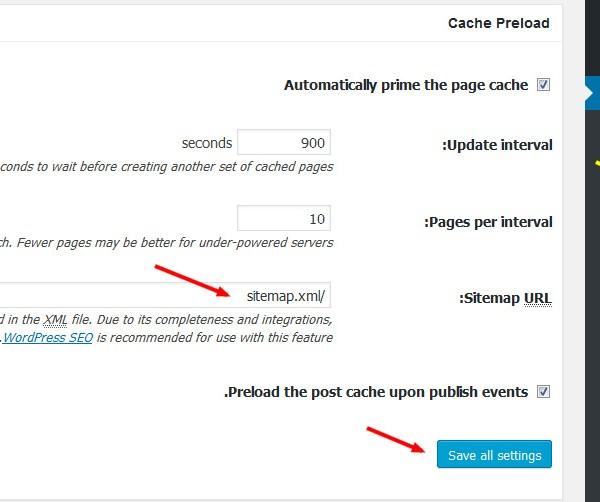 w3 total cache sitemap xml pagecache  - مجلة ووردبريس