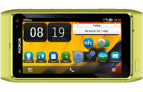 เตรียมพบกับ Nokia Symbian ล็อตใหม่ที่มาพร้อมกับ Belle ตั้งแต่แกะกล่อง