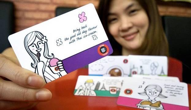 ทรูคอฟฟี่การ์ด 2012 บัตรสำหรับคนรักกาแฟ