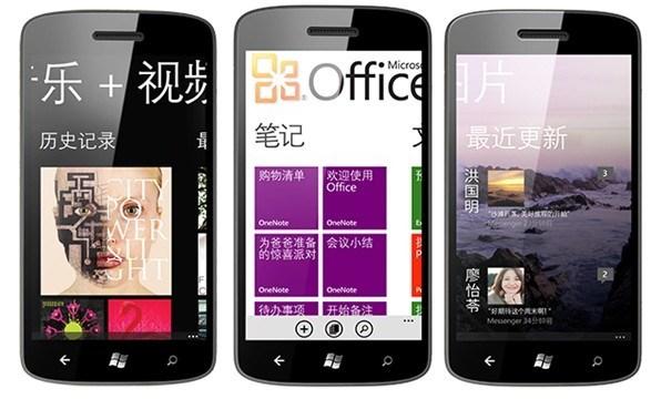 เกิดมาลุย! Windows Phone HTC Eternity ขายแล้วในประเทศจีน