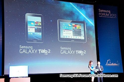 พาชมงาน Samsung Forum 2012 พบสัมผัสเบาๆ กับ Samsung Galaxy Tab 2 10.1, Galaxy Tab 2 7.0 (ตอนที่ 1)