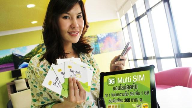 """จีเอสเอ็ม แอดวานซ์ รู้ใจชาวออนไลน์ ออก """"3G Multi SIM"""" สุดคุ้ม 1 เบอร์ใช้ 3G/EDGE+ ได้ไม่จำกัด พร้อมกันสูงสุดถึง 5 ซิม เริ่มต้นเพียง 300 บาท!"""