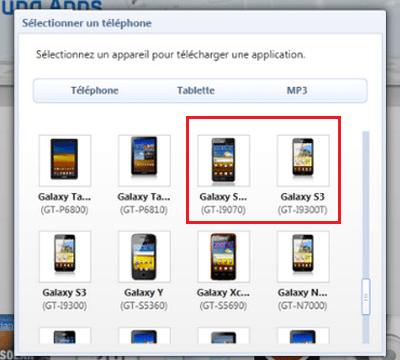 Galaxy S III i9300 ปรากฎตัวแล้วใน Kies พร้อมผลการทดสอบ AnTuTu Benchmark แบบเหนือใคร