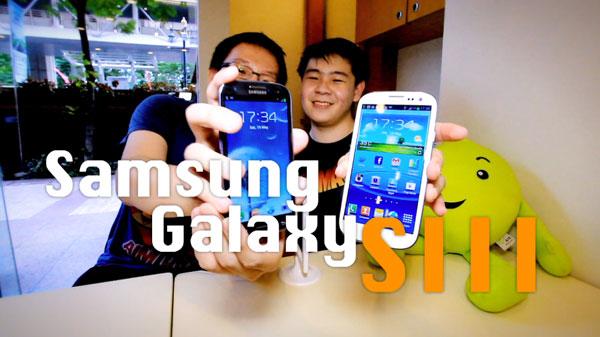 Power ON #010 : Samsung Galaxy S III