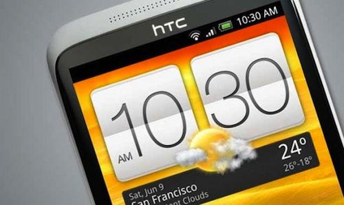 ถั่วพร้อมเสิร์ฟ… HTC One X เข้าคิวรอ